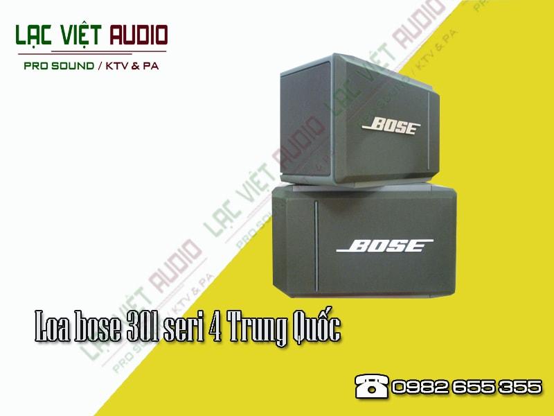 Các tính năng của sản phẩmLoa bose 301 seri 4 Trung Quốc.