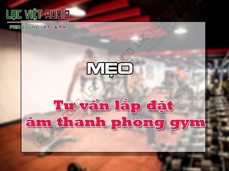 Vai trò của âm thanh đối với một phòng Gym???