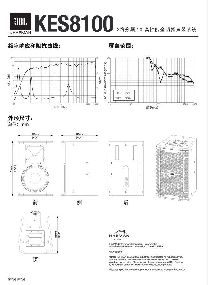 THiết kế vỏ thùng và đáp tuyến của dòng Loa JBL KES8100