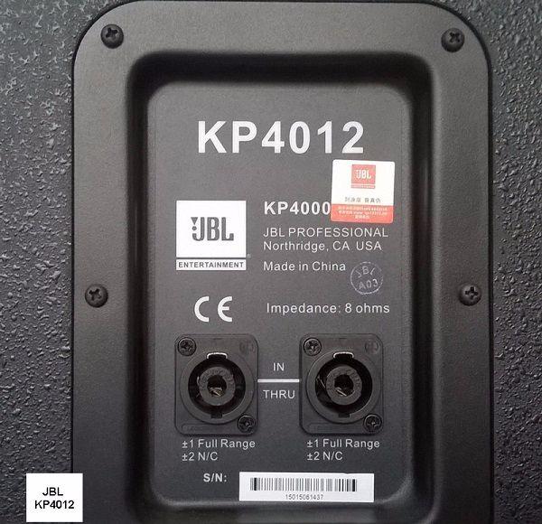 Mặt sau loa JBL KP4012 chính hãng